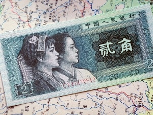 note, Map, Chinese